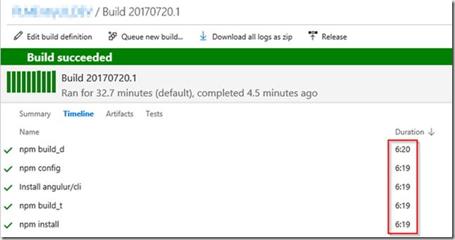 slow_npm_on_tfs_build_agent